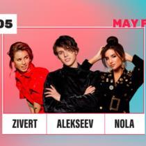 Веселый май: концерты звезд в отеле Calista Luxury Resort 5*