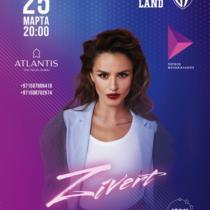 Концерты Макса Барских и Zivert пройдут в Atlantis The Palm, Dubai 5*