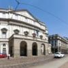 Милан. Виа Манцони и театр Ла Скала