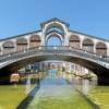 Италия в миниатюре. Мост Риальто. Римини