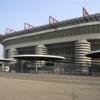 Милан. Стадион Сан Сиро