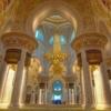 Абу-Даби. Мечеть шейха Зайда