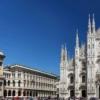 Милан. Площадь Дуомо