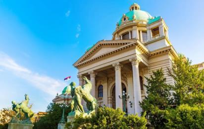 Белград. Здание Народной скупщины (Парламент)