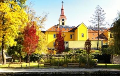 Венгрия. Тапольца. Осень