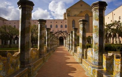 Религиозный комплекс Санта Кьяра