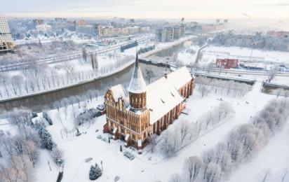 Калининград. Кафедральный собор ранним утром зимой