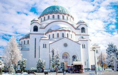 Сербия. Белград. Храм Святого Саввы. Зима
