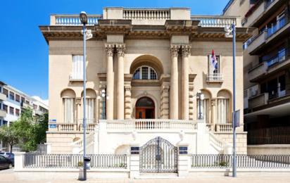 Белград. Музей Николы Теслы