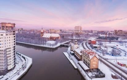 Калининград. Панорама города зимой