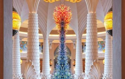 ATLANTIS THE PALM, DUBAI. Лобби