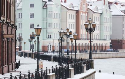 Калининград. Улицы города