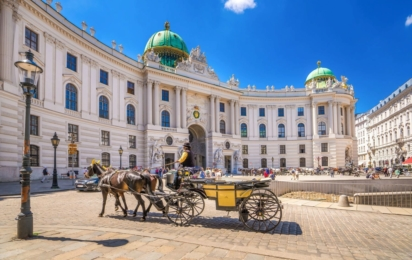 Австрия. Вена. Хофбург