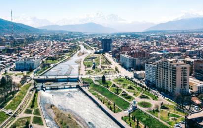 Северная Осетия. Владикавказ. Панорама города
