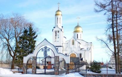 Полесск (Калининградская область). Зима. Храм Святителя Тихона Задонского