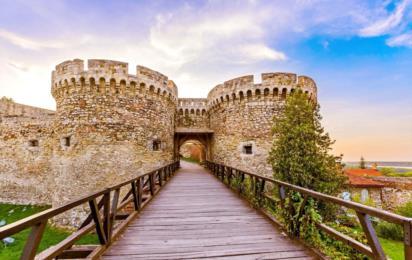 Белград. Белградская крепость