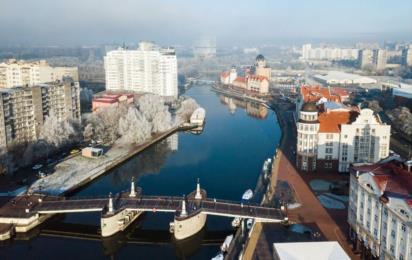 Калининград. «Рыбная деревня» зимой