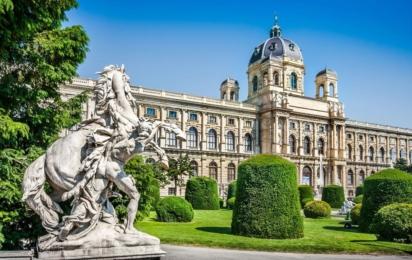 Австрия. Вена. Музей естествознания
