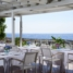 NAXOS BEACH RESORT. Stella di Mare
