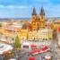Чехия. Прага. Старый город. Рождественский рынок