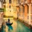 Италия. Канал