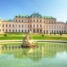 Австрия. Вена. Дворец Бельведер